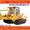 Запчасти на трактор - Изображение #2, Объявление #545571