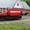 Лесопожарный трактор МСН-10 ПМ