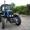 узкие диски,  резина и проставки на трактора #783632