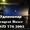 Удлинить Peugeot Boxer Пежо Боксер,  установка ЕВРОплатформы,  бортовой платформы,  #1181709