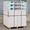 Блоки газосиликатные ЭКО #1338552