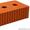 Купить кирпич керамический М 200 с доставкой #1529036