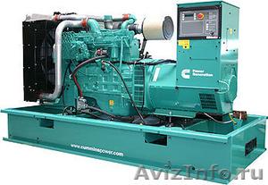 Дизельные генераторы  ДГУ-400 400 кВт. - Изображение #1, Объявление #243088
