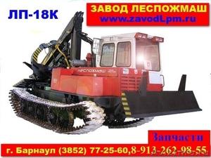 Запчасти на трактор - Изображение #3, Объявление #545571