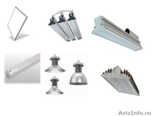 Светодиодные светильники, LED, офисные, промышленные, уличные.  - Изображение #1, Объявление #1111870