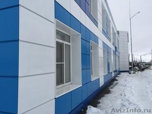 Монтаж вентилируемых фасадов, мокрого фасада. ООО «Спектр76» - Изображение #1, Объявление #1525899