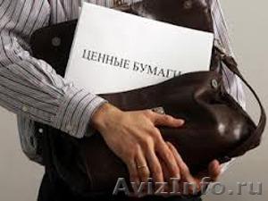 Акции Янос, Славнефть Ярославнефтеоргсинтез, Ярэнерго МРСК Центр продать цена - Изображение #1, Объявление #1544638