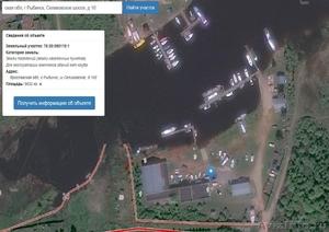 Продам ЯХТ-КЛУБ на Рыбинском Водохранилище - Изображение #1, Объявление #1579409