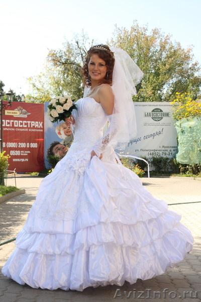 Купить Свадебное Платье В Ярославле Недорого