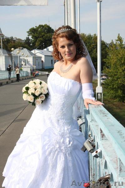 Свадебное Платье Купить Ярославль