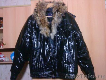 Зимние Куртки Ярославль Купить