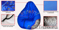 Кресло-мешок Груша,  Мяч,  Банан,  Bean-bag от 2 100 руб.