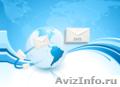 Программа СМС Рассылка 3.0 (2011 год)