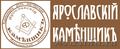 Ярославский Каменщик