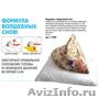 Подушка из гречихи