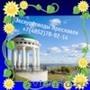 Ярославль   ( ВЫХОДНЫЕ И ПРАЗДНИЧНЫЕ ДНИ)