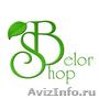 Белоршоп. Белорусская косметика оптом и в розницу.