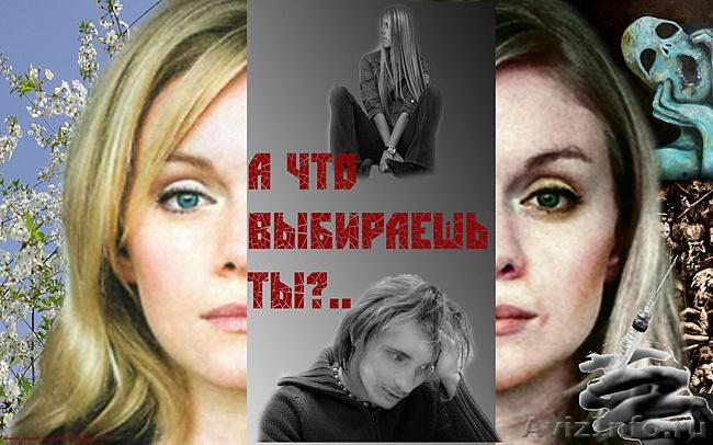 Помощь людям попавшим в трудную жизненную ситуацию в Ярославле. , Объявление #713587
