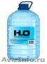 Вода дистиллированная по ГОСТ 6709 - 72