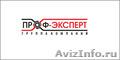 Авиастроительный завод примет шлифовщика