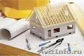 Снабжение материалами строительные объекты