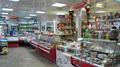 Продуктовый магазин с прибылью 260 000 руб в месяц