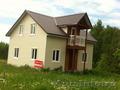 продам дом новый дом в Переславском районе