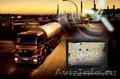 ГЛОНАСС. Спутниковый мониторинг транспорта