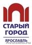 ГТВЦ Старый город